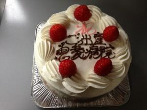 退院日ケーキ